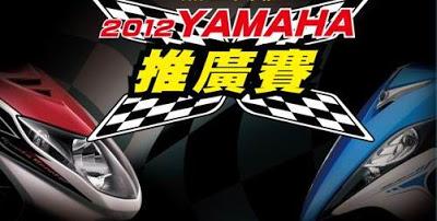 2012-YAMAHAE68EA8E5BBA3E8B3BD02
