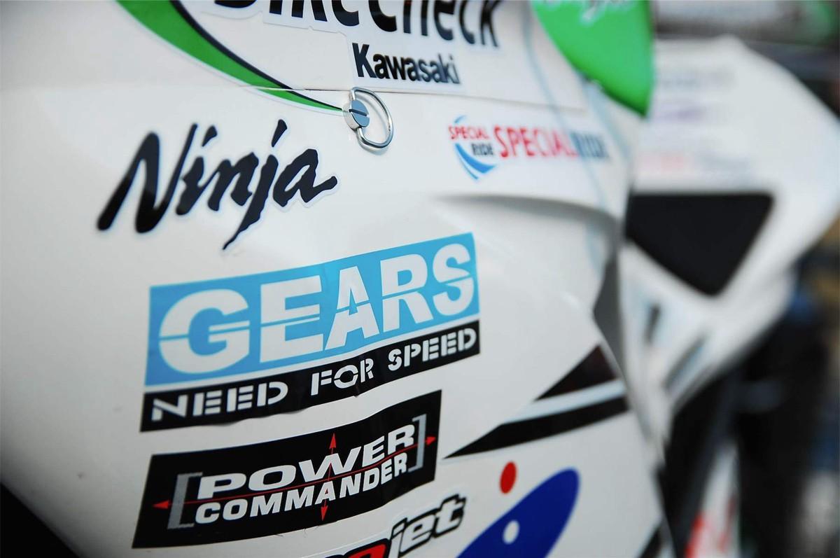 Gears 在韓國賽場上,與Power Command、PLOT 等國際大廠並列。