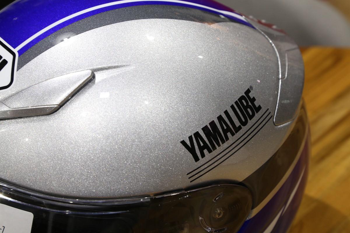 上頭有YAMALUBE 字樣。