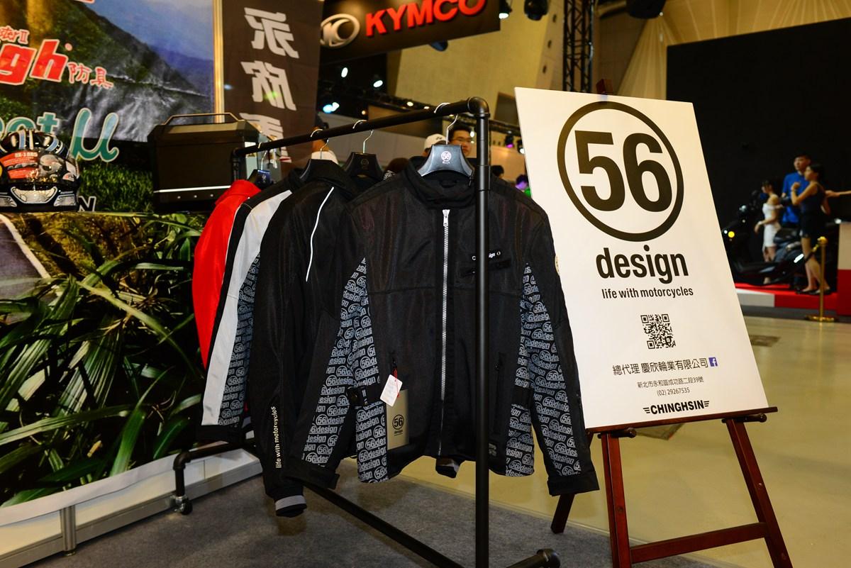 除了帽子之外,56 disegn 也有防摔外套展示。