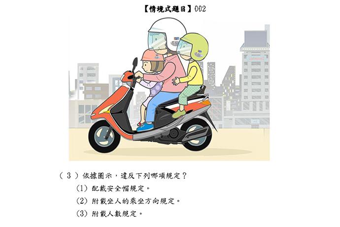 1_頁面_02
