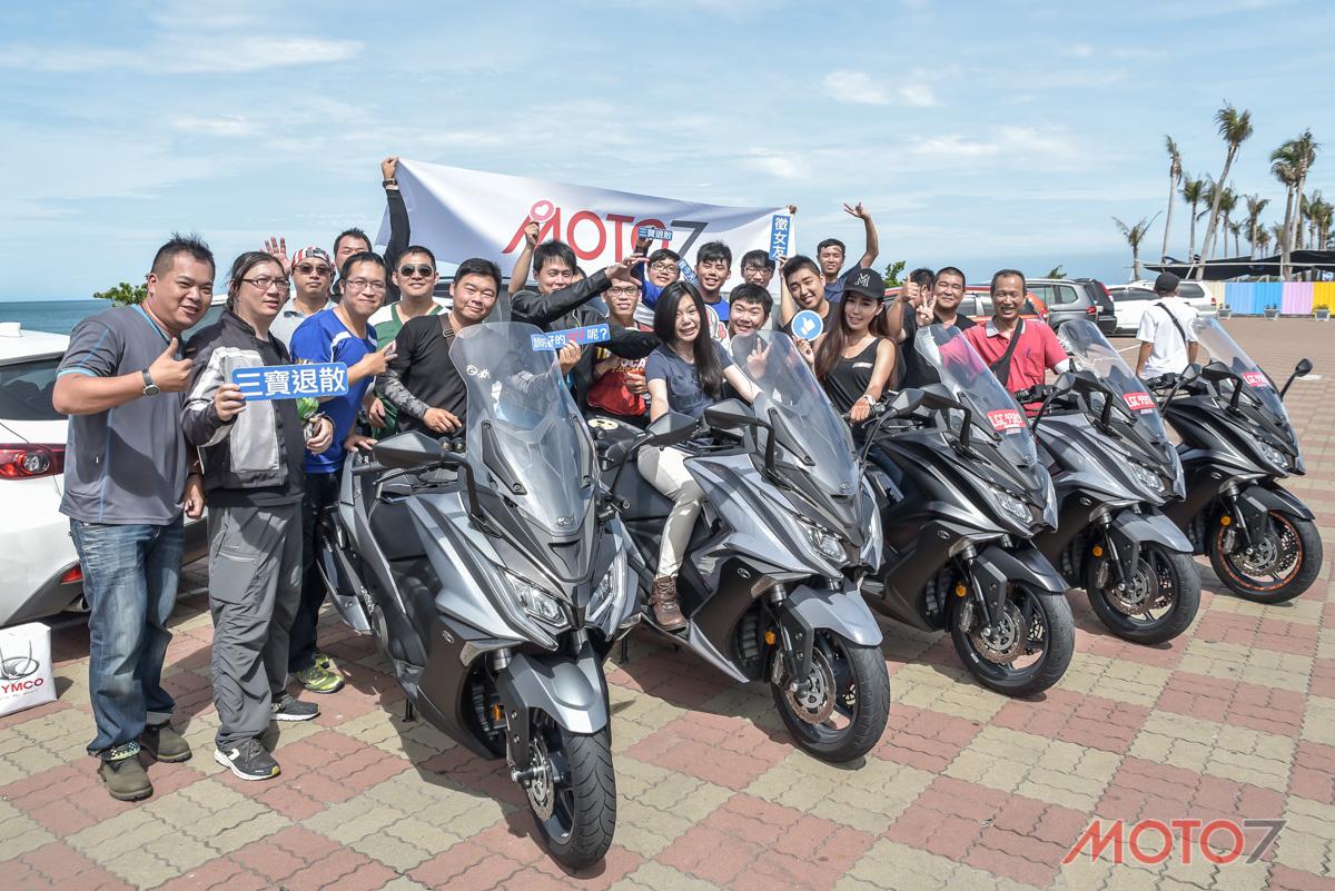 Moto7揪你環一夏:Miki與AK550的環島之旅