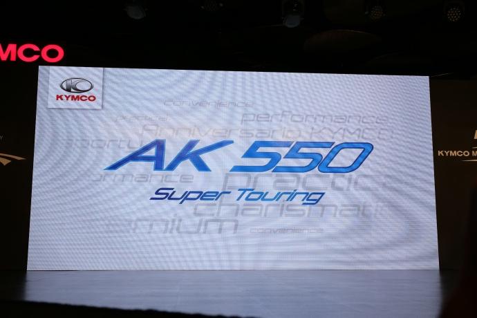 正式名稱AK550