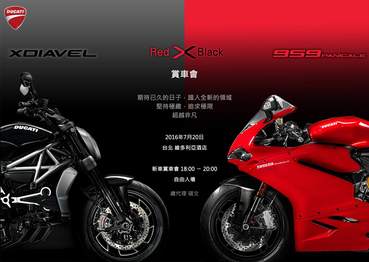 Red & Black public
