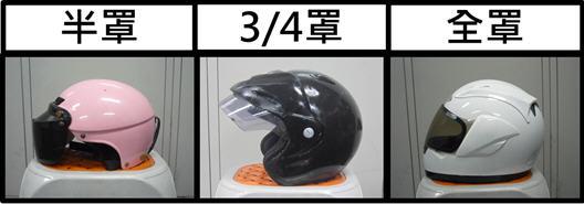 Snap56