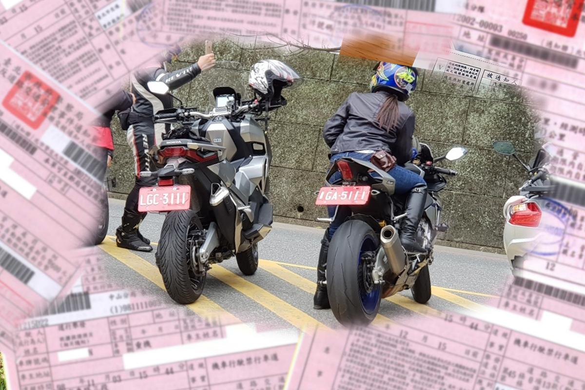 騎士自覺:淺談台灣騎士需自我改進的問題