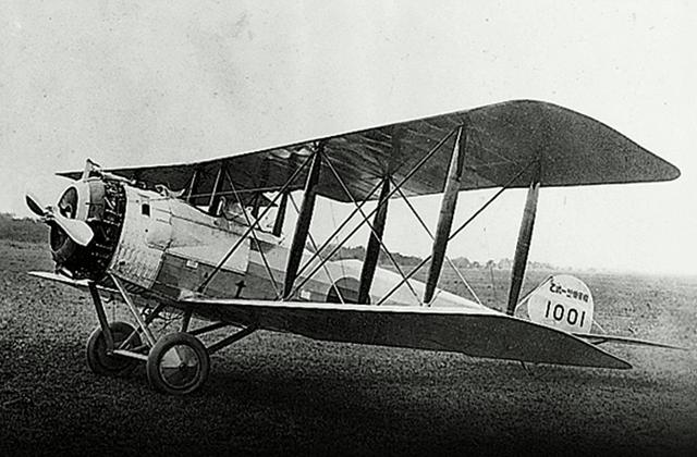 川崎第一架飛機。